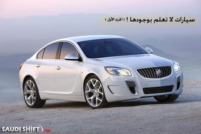 Buick-Regal-GS-1