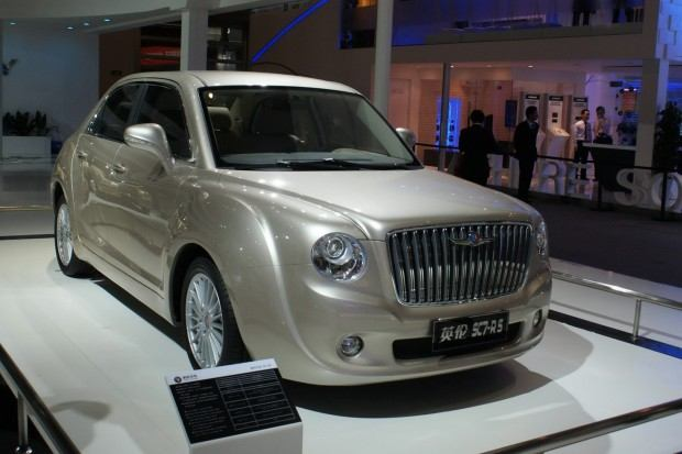 Geely Englon SC7-RS 3[2]