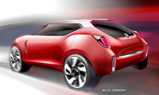MG Icon Concept Rear Draw