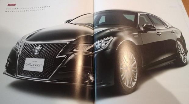 new-2013-toyota-crown-leaked-photos_1
