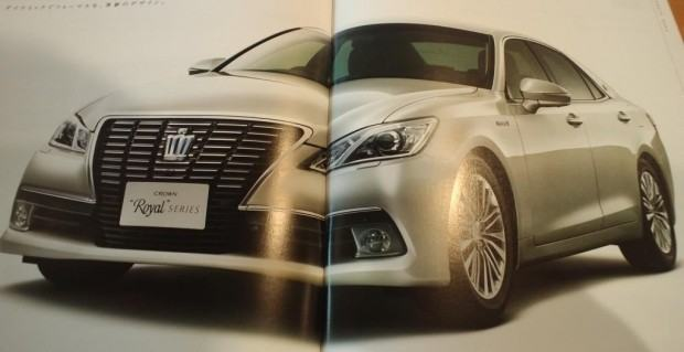 new-2013-toyota-crown-leaked-photos_2