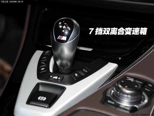 BMW-M6-Gran-Coupe-5[3]
