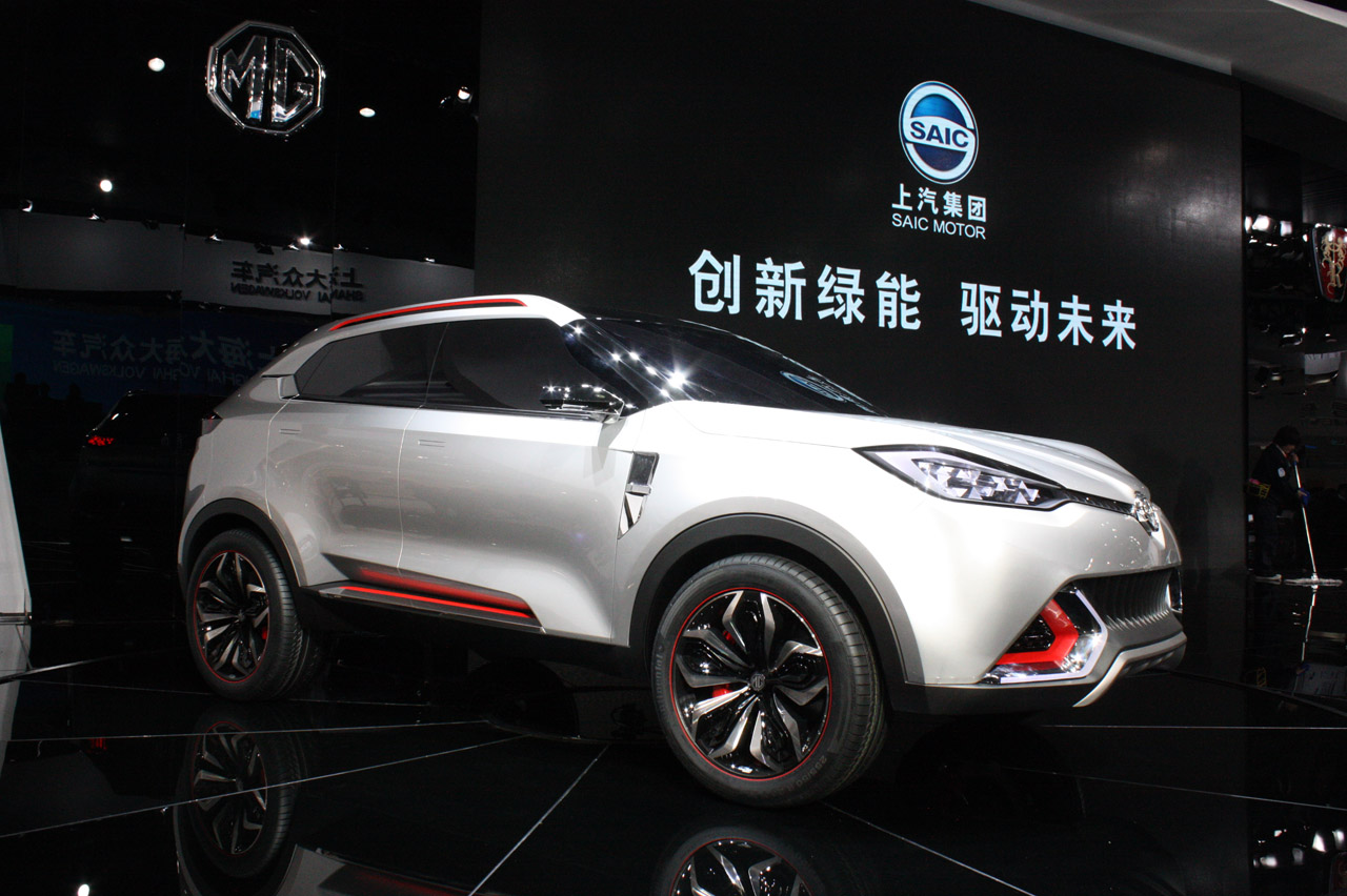 000-mg-cs-concept-shanghai-2013