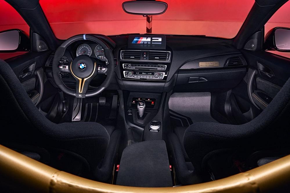 BMW-Moto-GP-M2-31