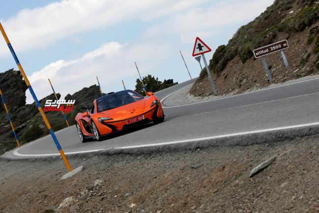 McLaren-P1-013