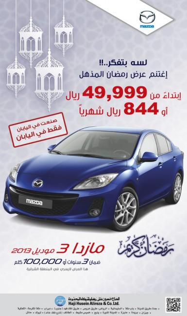 Mazda-3-Ramadan-13