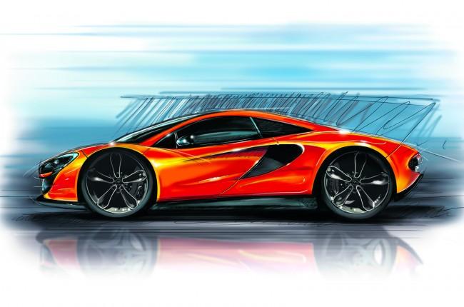 McLaren P13 S copy1