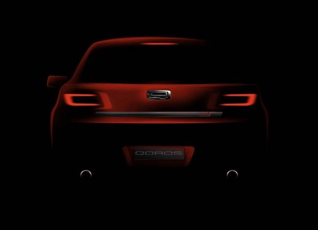 Second-Qoros-model-debuts-at-Geneva-2014-rear