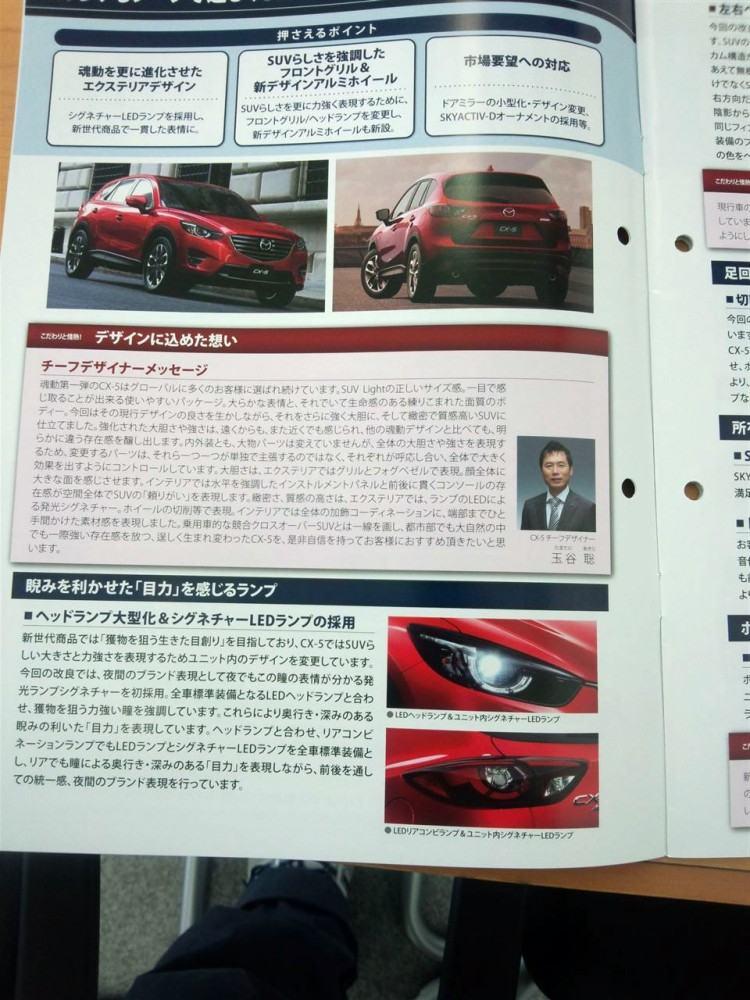 2016-Mazda-CX-5-FL-2