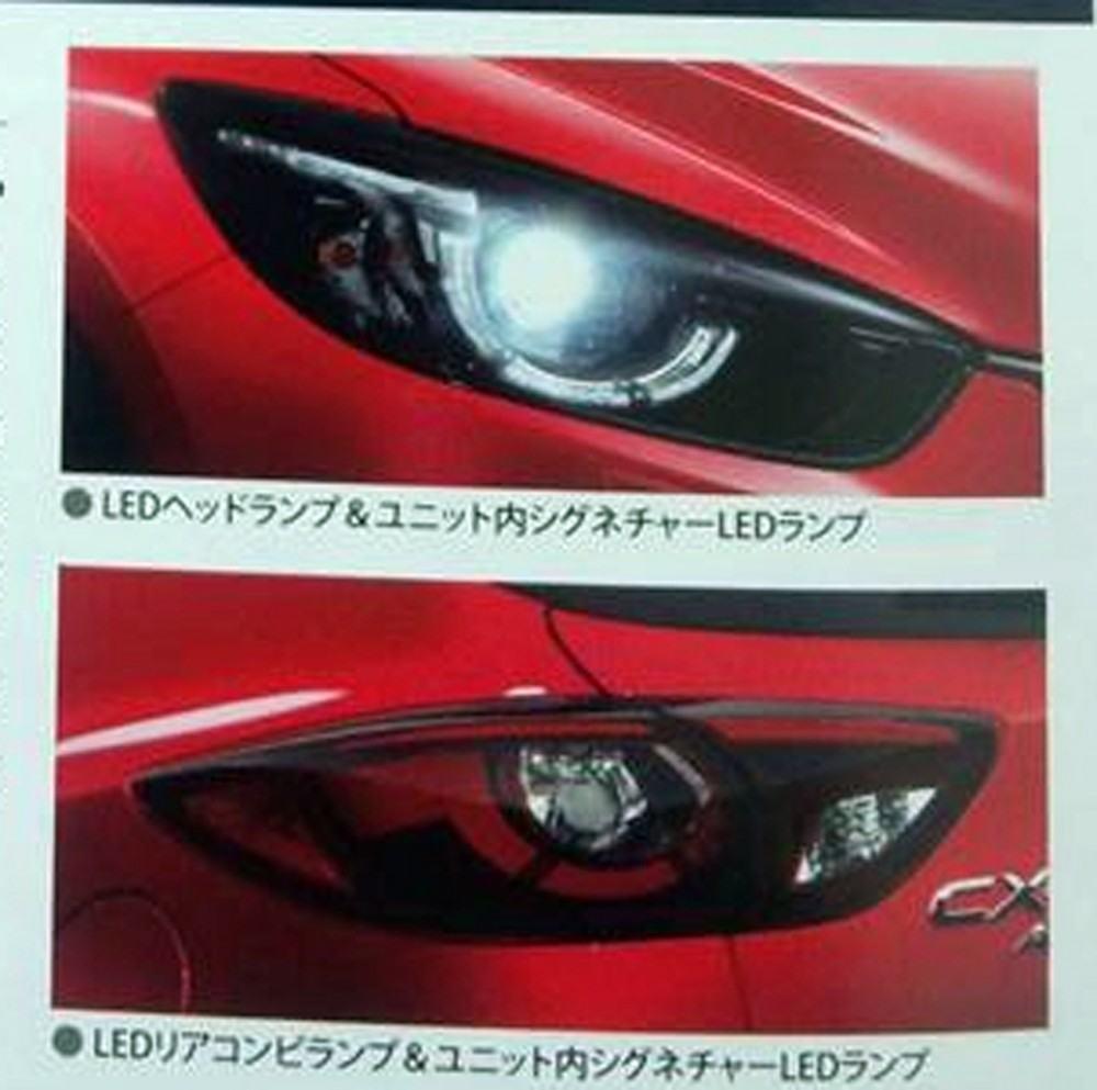 2016-Mazda-CX-5-FL-4