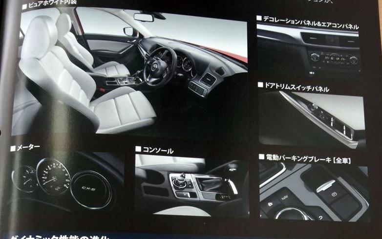 2016-Mazda-CX-5-FL-5