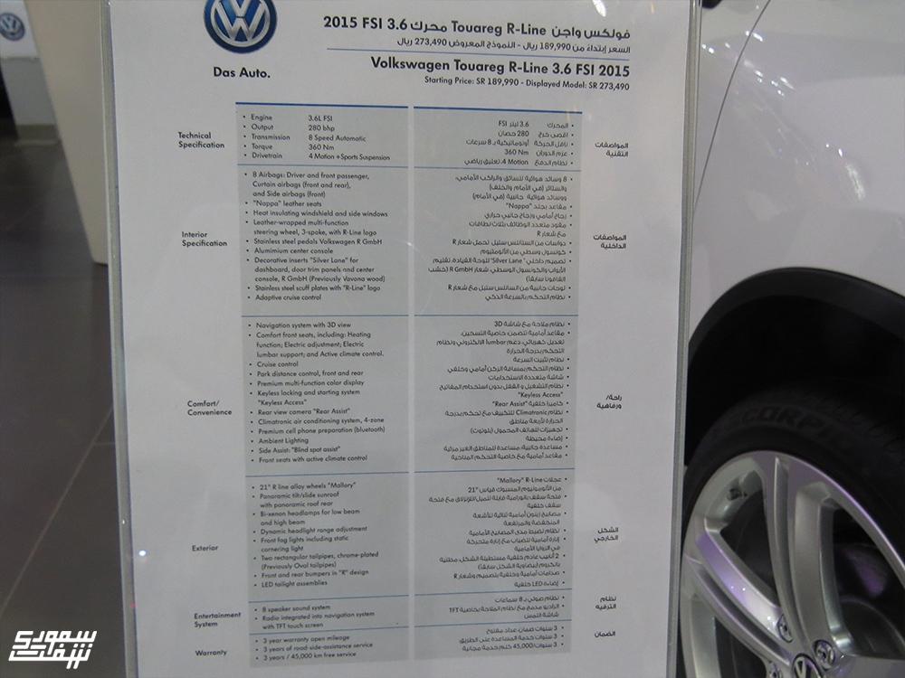 VW 11