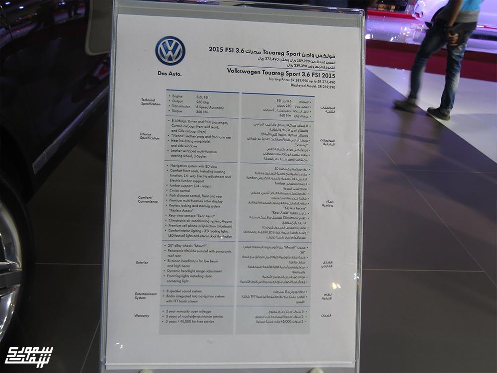 VW 12