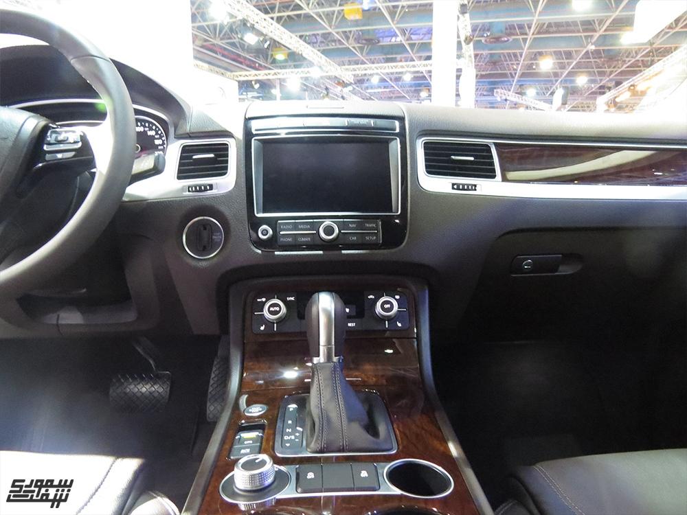 VW 16