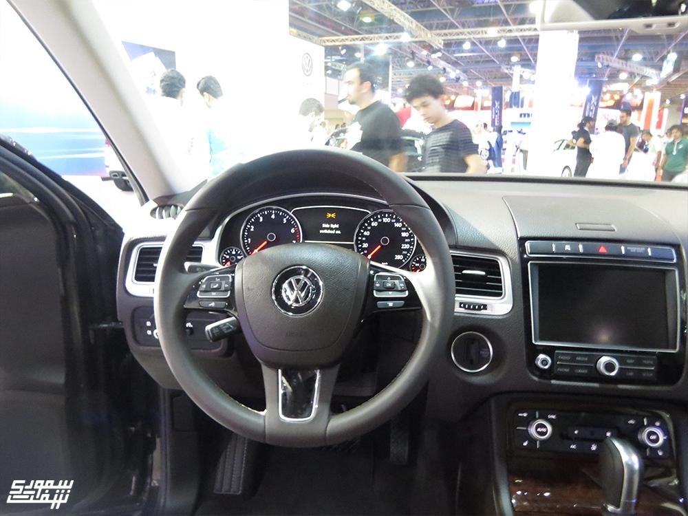 VW 17