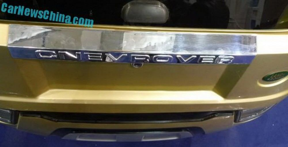 Range Rover Evoque China 7