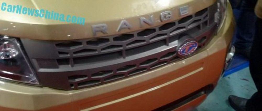 Range Rover Evoque China 3