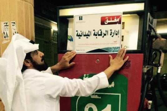 اغلاق 6 محطات وقود في جدة وبريدة بسبب خلط البنزين