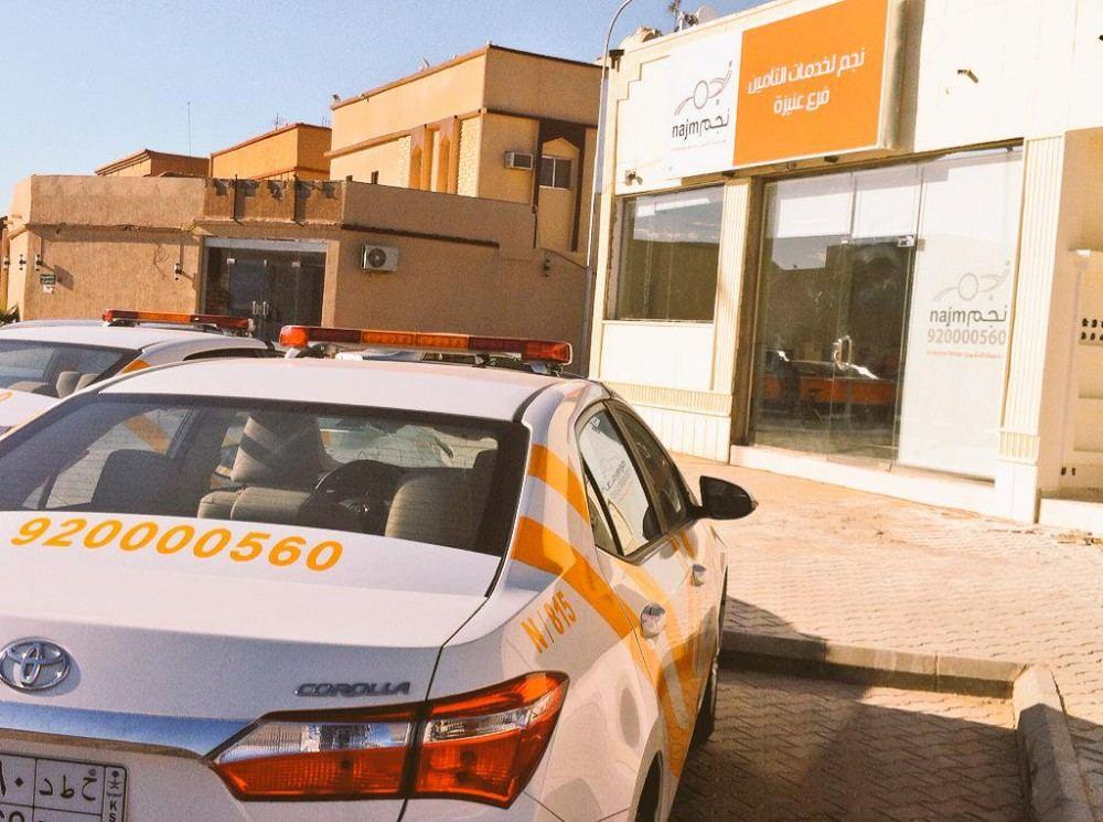 5 عوامل ساهمت في رفع أسعار تأمين المركبات في السعودية