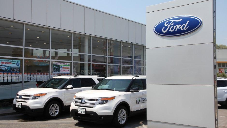 Ford-iStock_000022532345_Medium-940x529