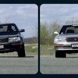 Bose active suspension Lexus LS400 front