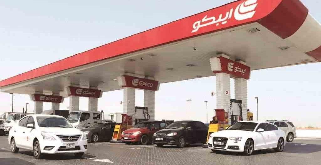 UAE Fuel Efficiency Rating