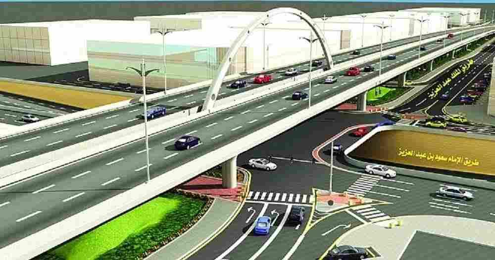 مشروع شوارع الرياض