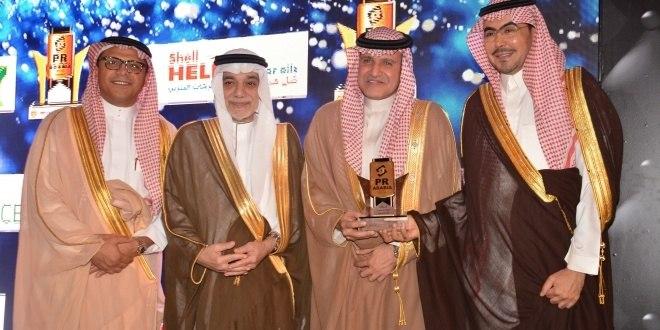 SAMACO _ PR ARABIA AWARD 3