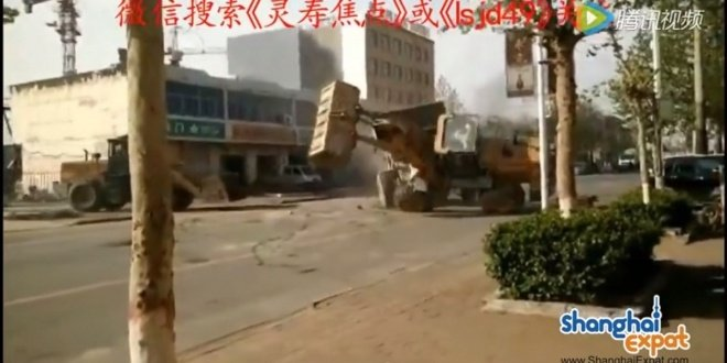 bulldozer-fight