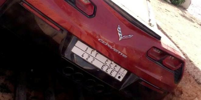 Chevrolet Corvette accident 1