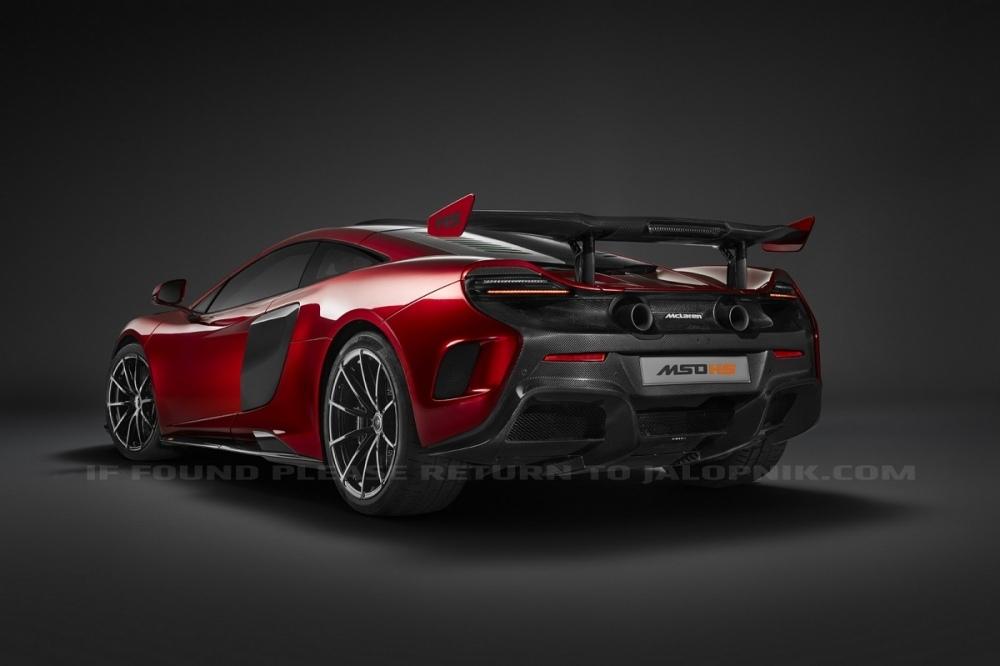 McLaren-MSO-HS-1