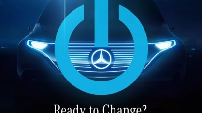 mercedes-benz-electric-suv-teaser