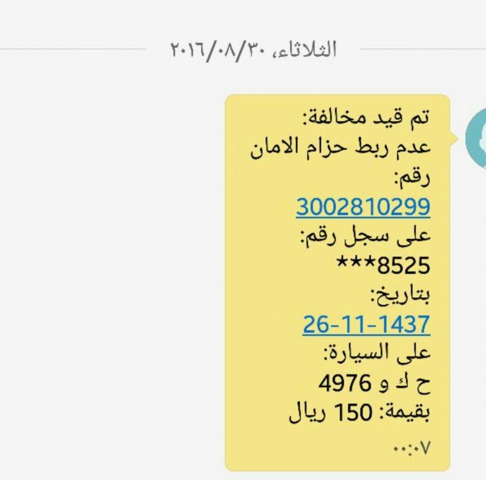 whatsapp-image-2016-09-15-at-7-57-57-pm-1