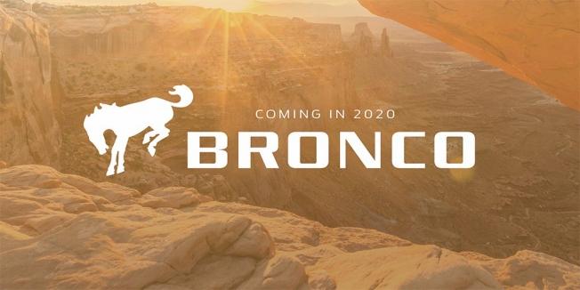 فورد تؤكد استثمار أكثر 4 مليار ريال لإنتاج برونكو ورينجر الجديدتين