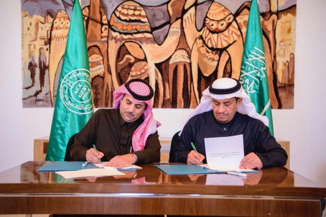 الهيئة السعودية للمقيّمين تعلن إنشاء مراكز متخصصة لتقييم الحوادث وأضرارها