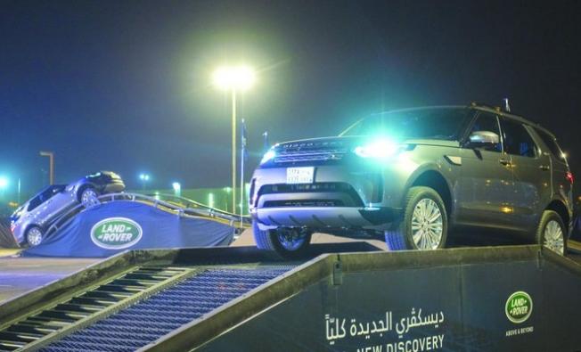 تدشين لاند روفر ديسكفري 2017 الجديدة كلياً في السعودية