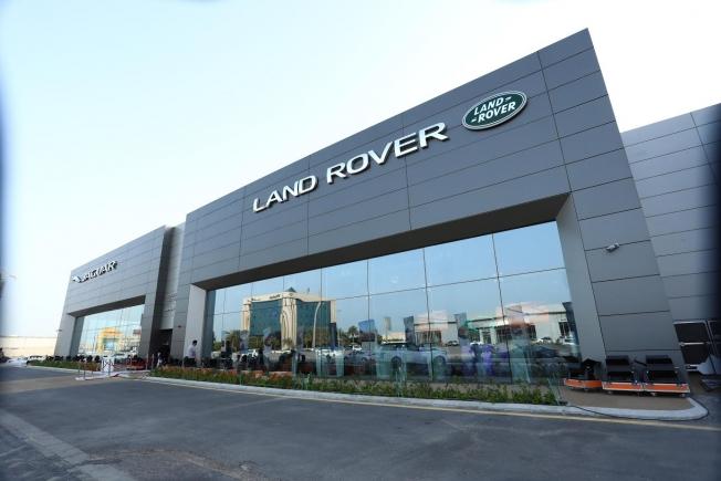 إفتتاح أكبر مركز متكامل لسيارات جاكوار و لاندروفر في السعودية في مدينة الخبر