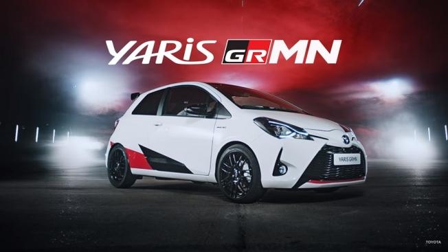 تويوتا تستعرض بـ يارس GRMN الرياضية في فيديو جديد