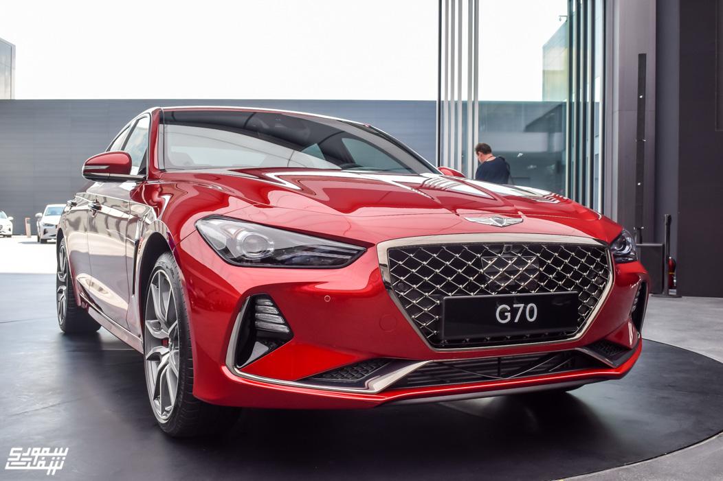 جينيسيس تكشف رسميا عن سيارتها الجديدة G70 سعودي شفت