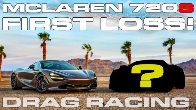 مكلارين 720S تخسر أول سباق تسارع، ما هي السيارة التي تمكنت من هزيمتها؟