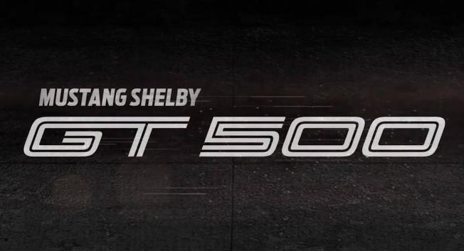فورد موستنج شيلبي GT500 قادمة في 2019 بقوة +700 حصان