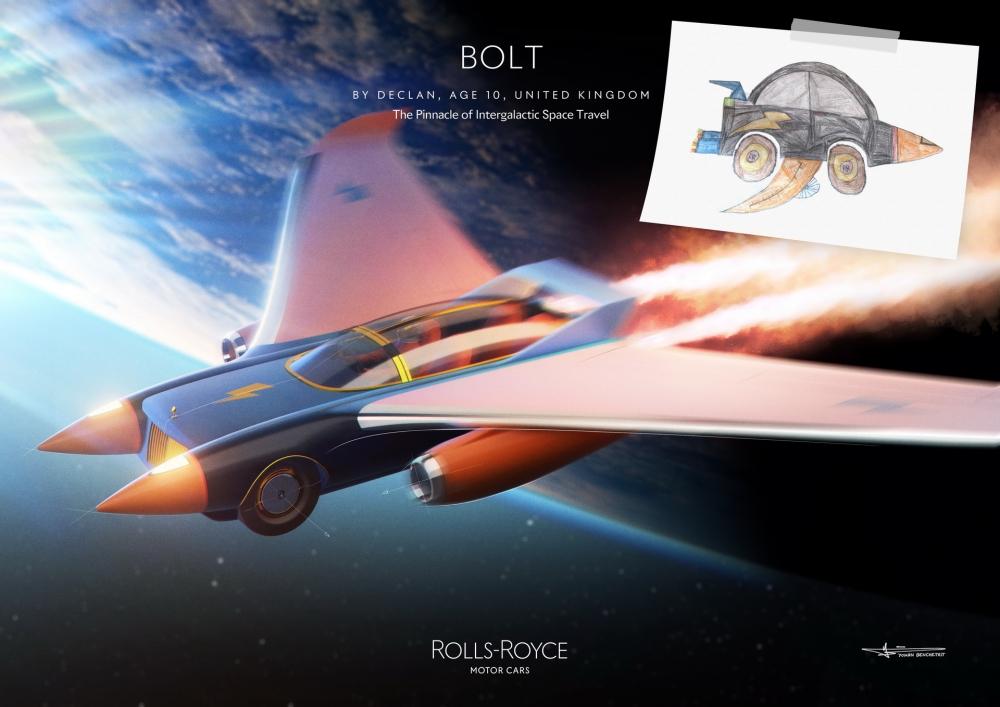 rolls royce young designer comp winners 4