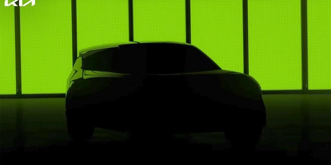 تكشفت بعض المعلومات المثيرة التي تقترح أن هيونداي ستنتج سيارة مدينة كهربائية صغيرة في 2023.