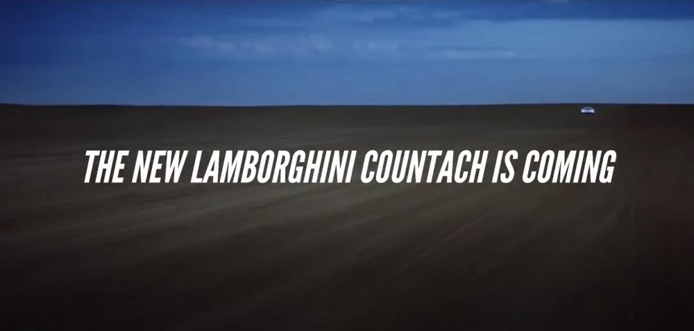 لم يكن ذلك متوقعاً بالفعل، ولكن لامبورغيني ستحقق رغبة عملائها القدامى بتوفير جيل جديد من كونتاش الكلاسيكية!
