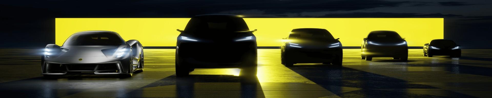 أصدرت لوتس صورة تشويقية لـ4 سيارات جديدة كهربائية بالكامل قبل عام 2026.